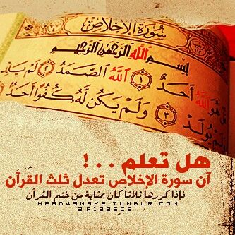 Pin On Islam I Sincerely Love Allah Muhammad