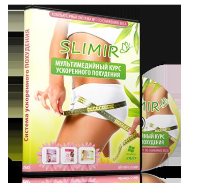 эффективный рецепт похудения диета