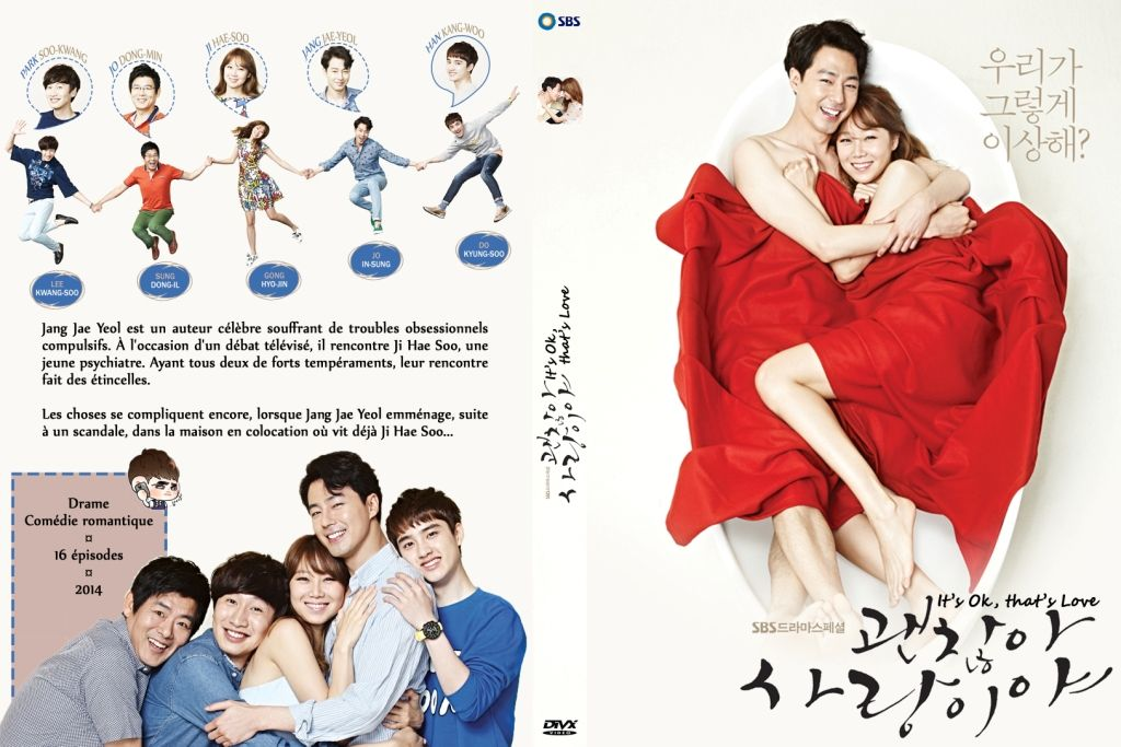 It's Ok That's Love cover dvd drama