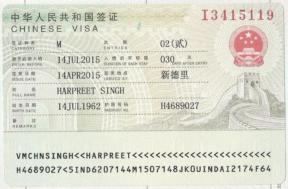 F Category Visa Russia Business Visa, ...