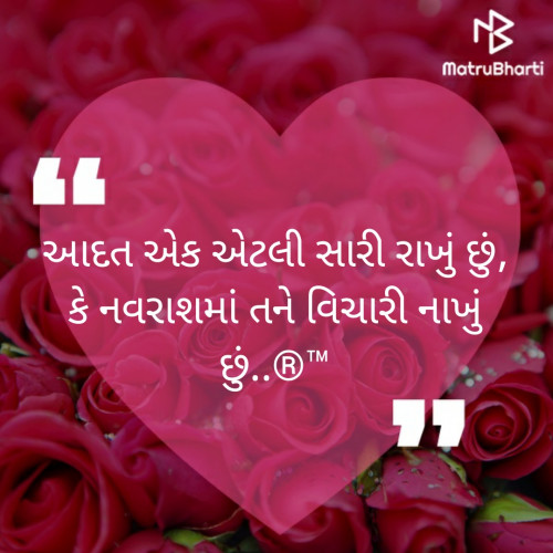 Pin on Daily Quotes Hindi English Gujarati