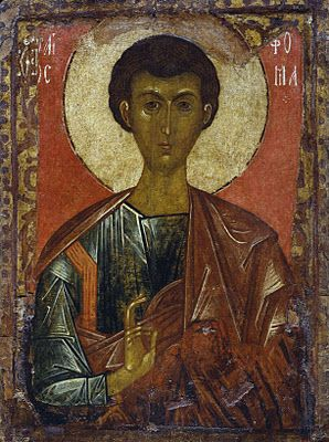 Full of Grace and Truth: Excerpt from St. John Chrysostom's Homily on St. Thomas the Apostle