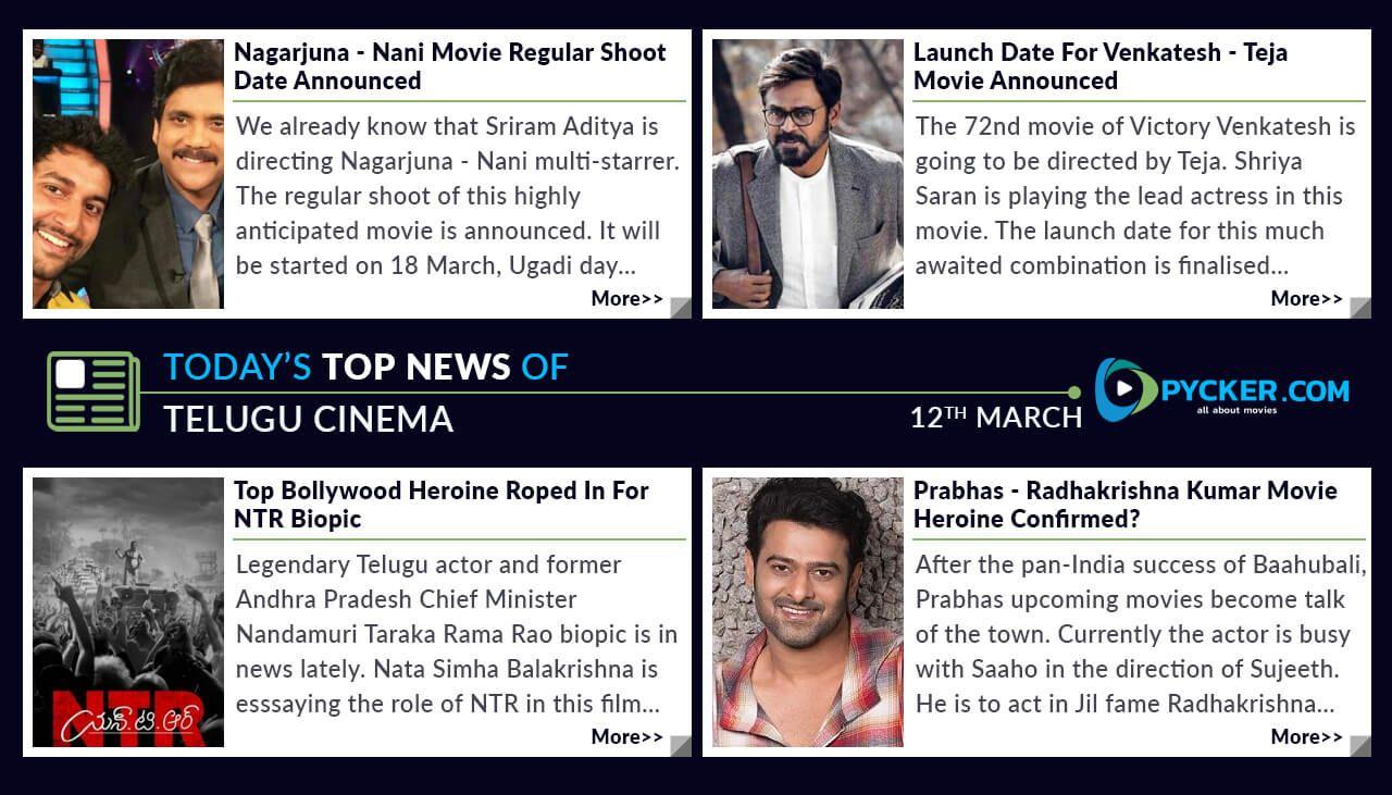 Latest Telugu Movie News And Updates Telugu movies