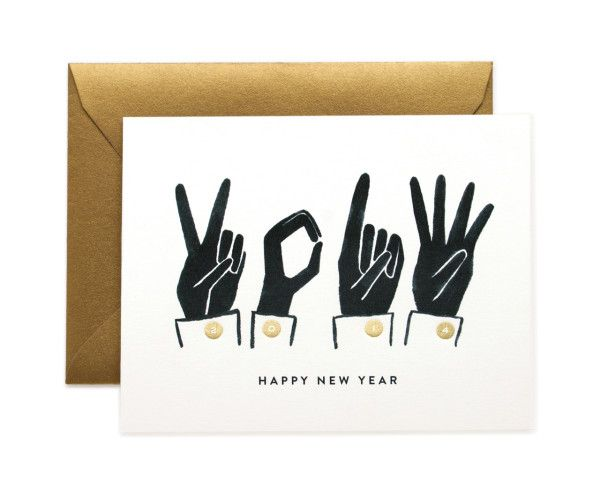 14 Cards To Wish Someone A Happy New Year Design Milk New Year Card Newyear Happy New Year Design