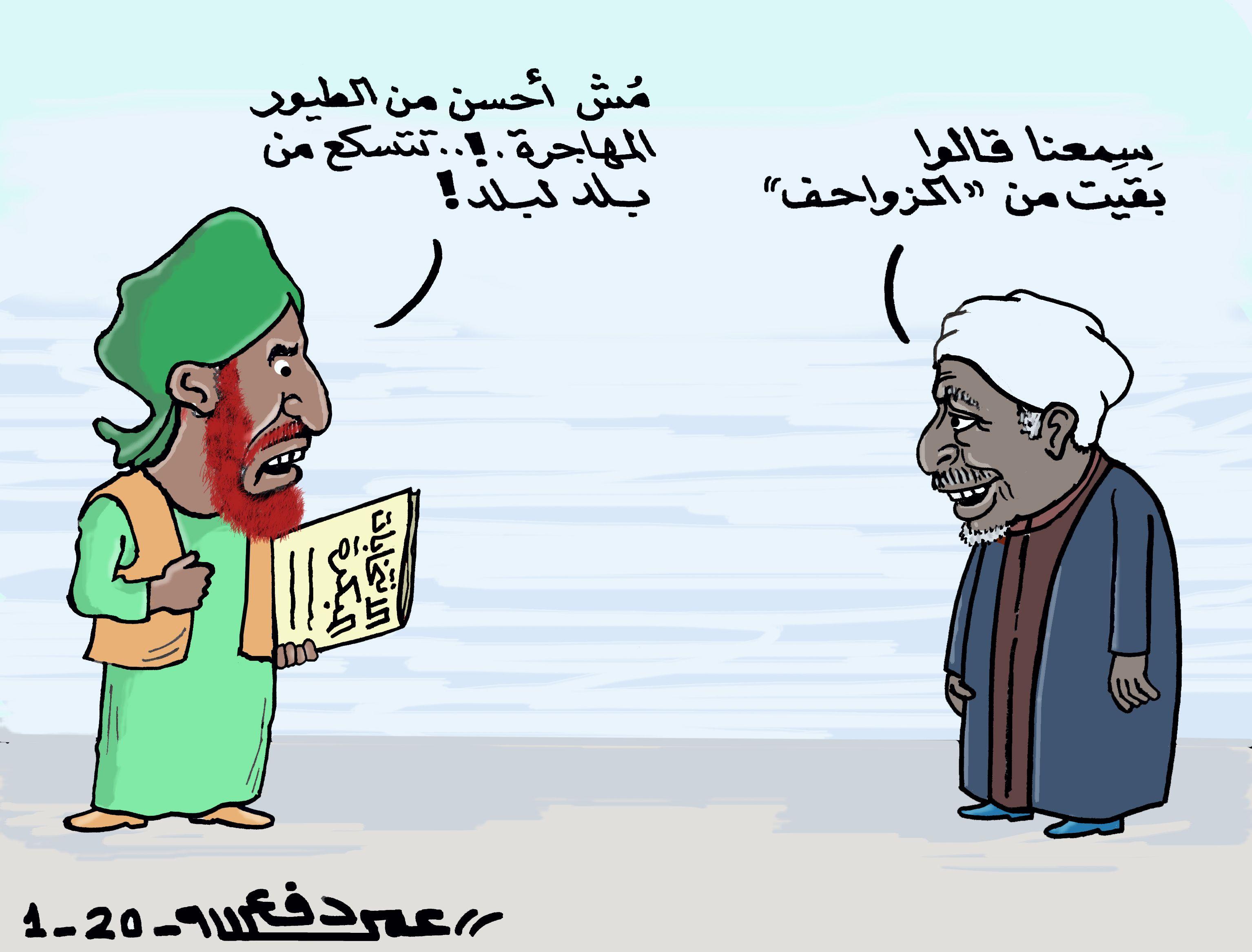 Pin by سودانيز اون لاين SudaneseOnlin on Sudan,Sudanese
