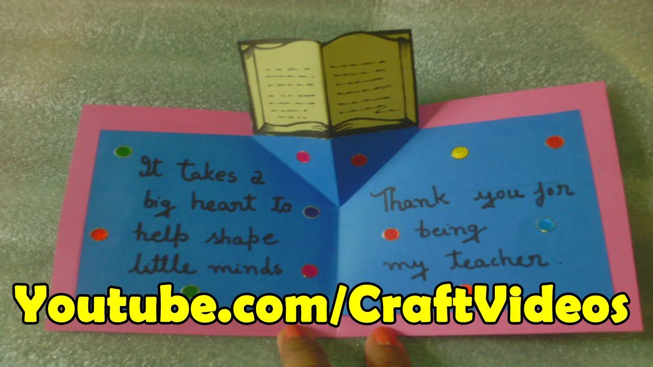 Teachers Day Pop Up Cards Teachers Day Card Making Ideas For