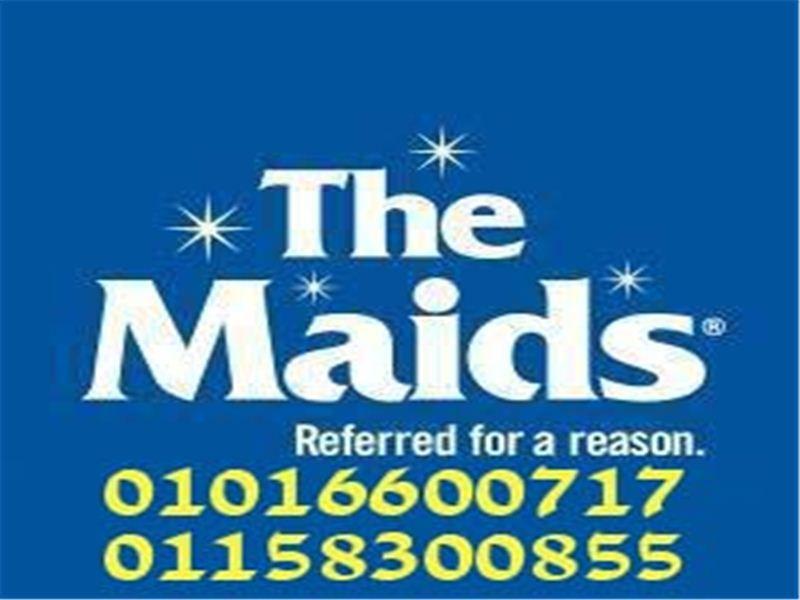 Pin By The Maids Egypt On مكتب خدم و شغالات و مربيات اطفال و جليسات و راعيات مسنين فى مصر The Maids Egypt Maid New Jersey Cleaning