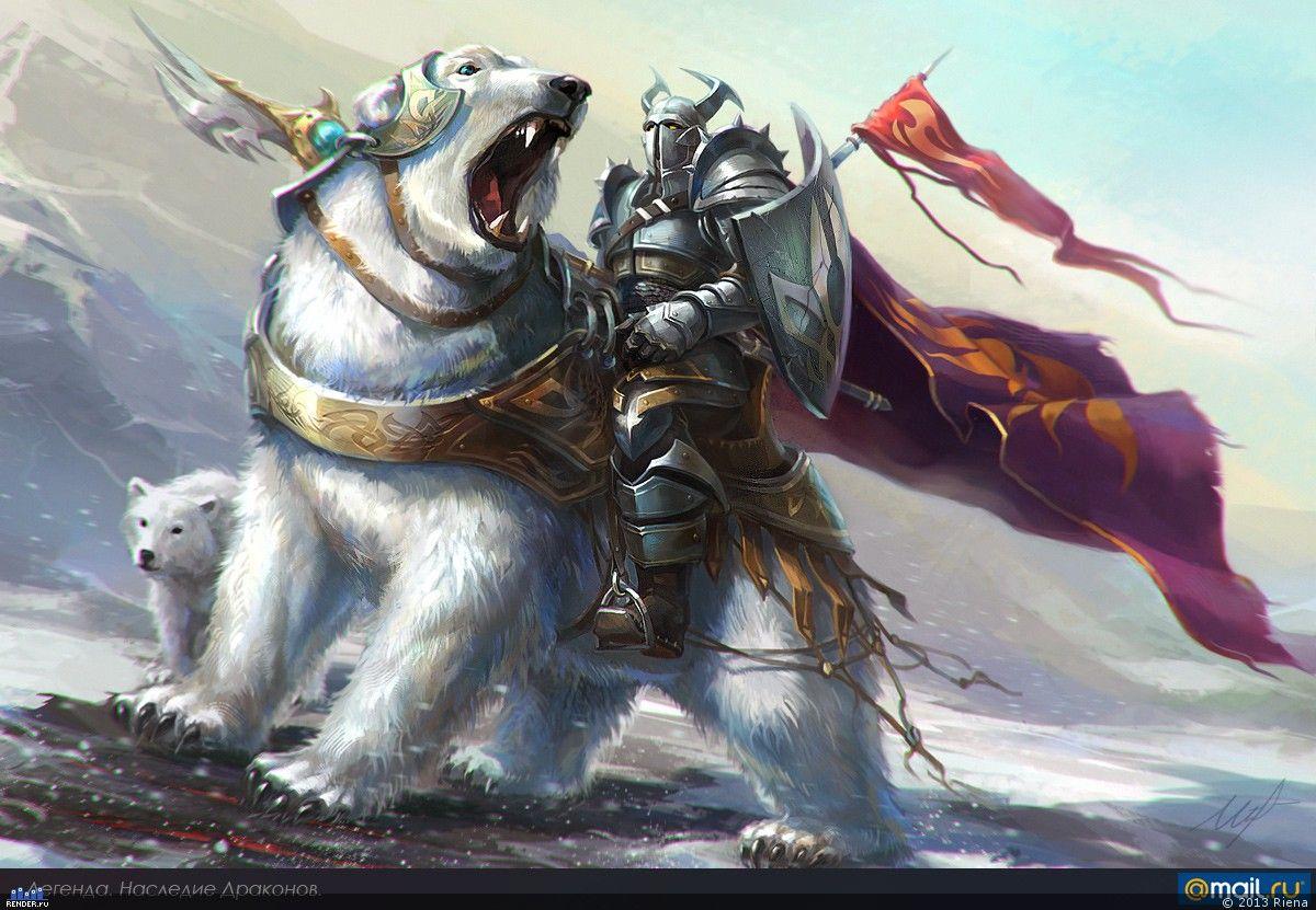 худеньких картинки белых медведей фэнтези цвет