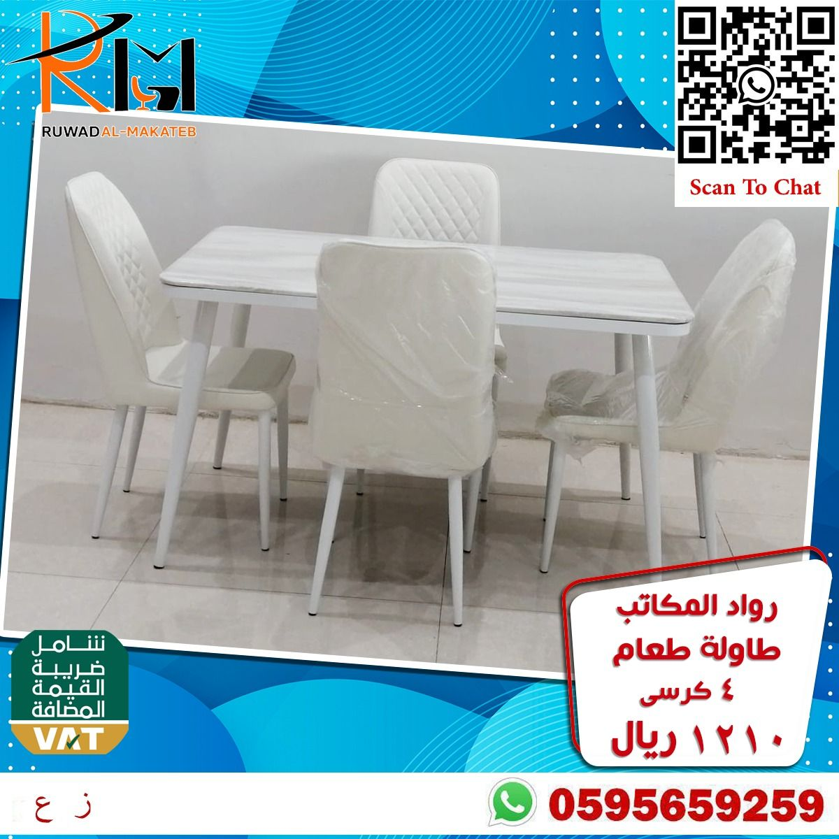طاولة طعام ٤ اشخاص In 2021 Home Decor Furniture Dining Chairs