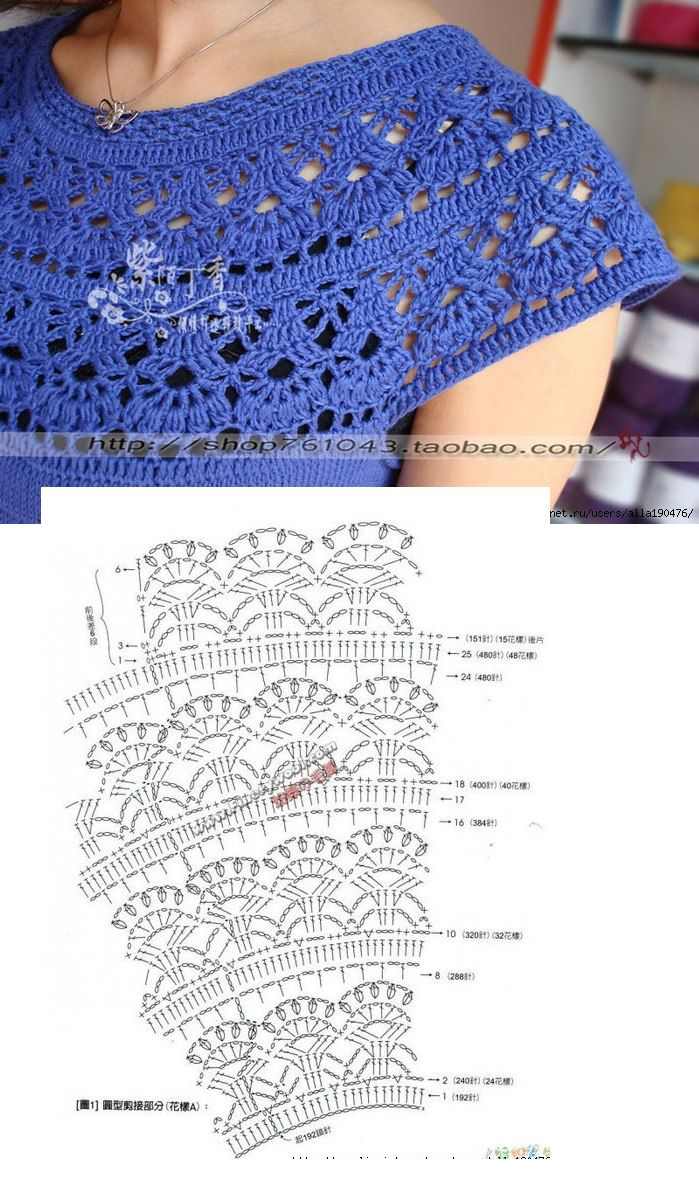 Crochet ༺✿ƬⱤღ http://www.pinterest.com/teretegui/✿༻   Patrones ...