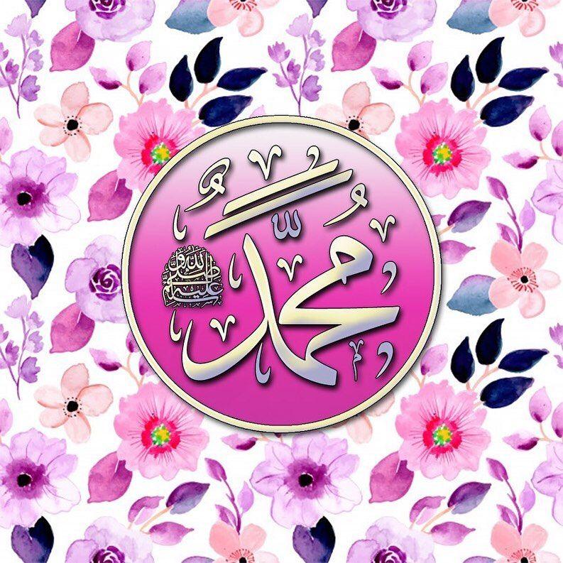 Pin di ♥ MUHAMMAD MUSTAFA ﷺ, KE DEEWANO♥