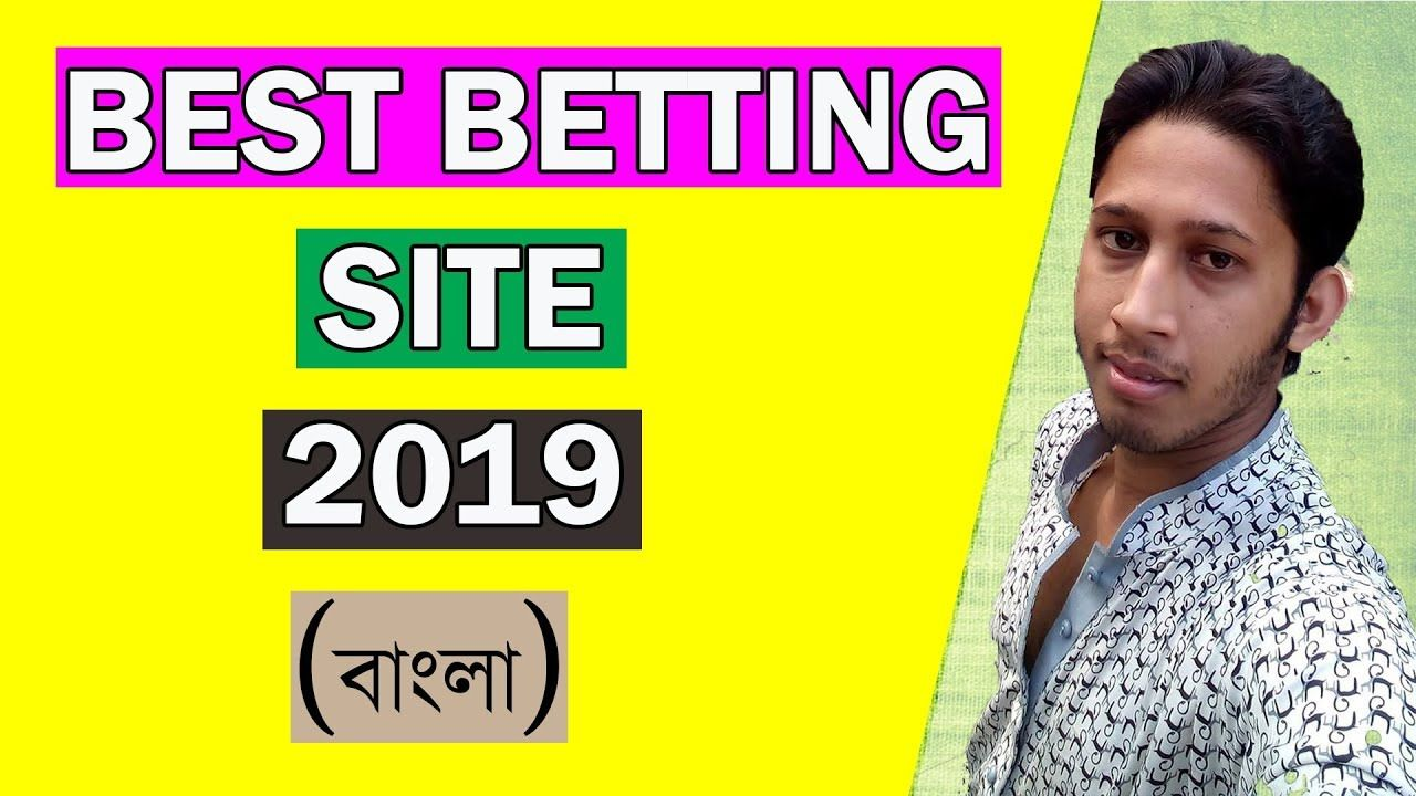 Earn Money From Betting Site Bangla Video Best Betting