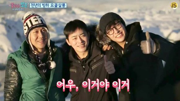Youths Over Flowers in Iceland: Episode 5 » Dramabeans Korean drama recaps