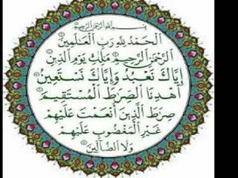 سورة الفاتحة مكتوبة الشيخ أحمد عيسى المعصراوى Islamic Images Arabic Calligraphy Art Islamic Calligraphy