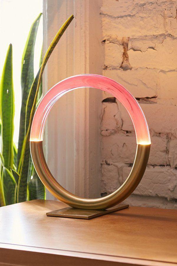 Helios LED Table Lamp  #afflink