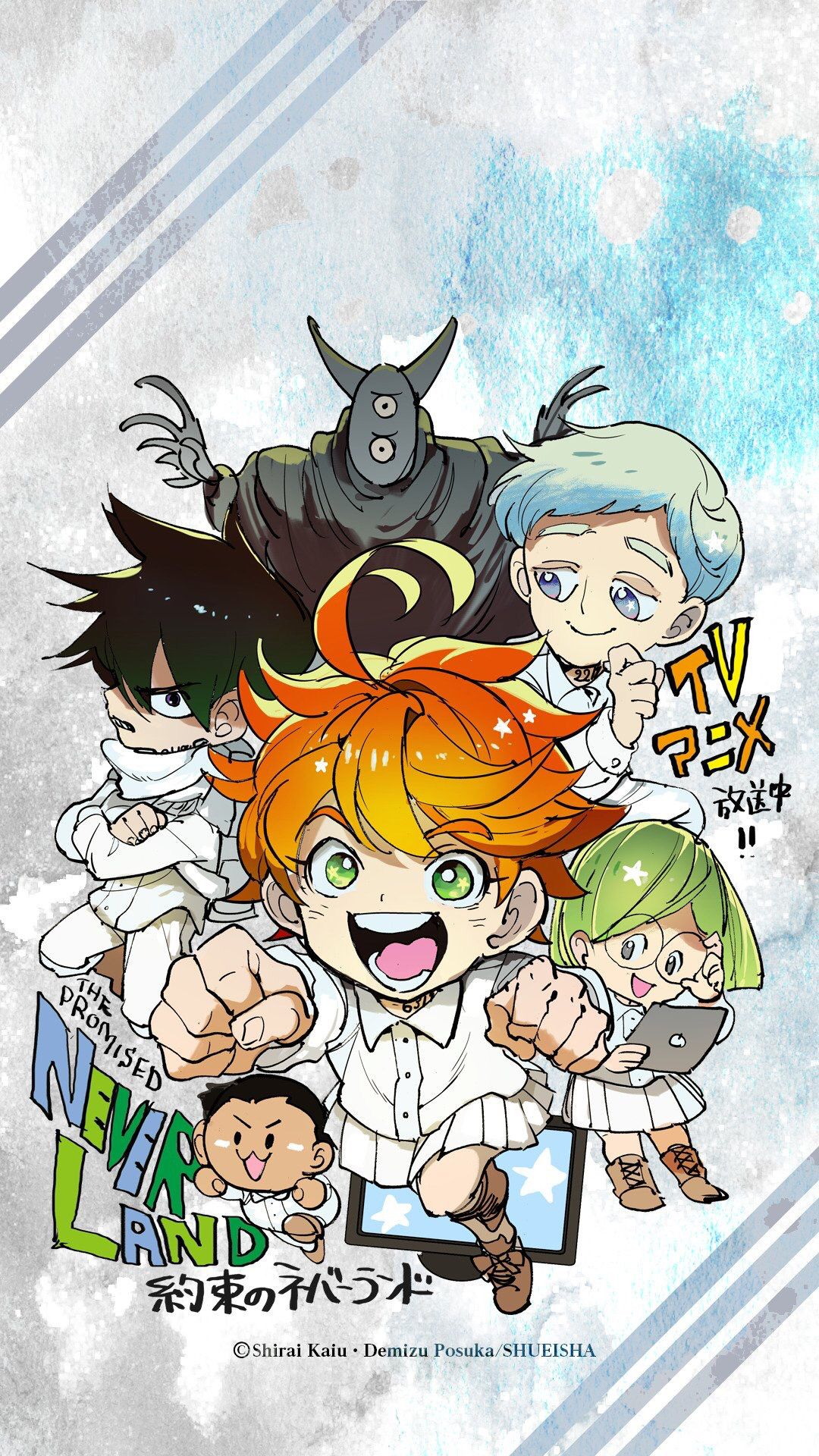 Pin by レイ 孝介 on The Promised Neverland Neverland art