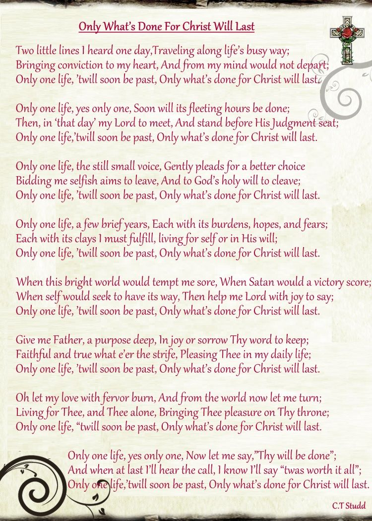 ly What s Done For Christ Will Last CT Studd poem