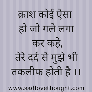 Oor Vo Sirf Tum Ho Urdu Hindi Quotes Quotes Heart Touching