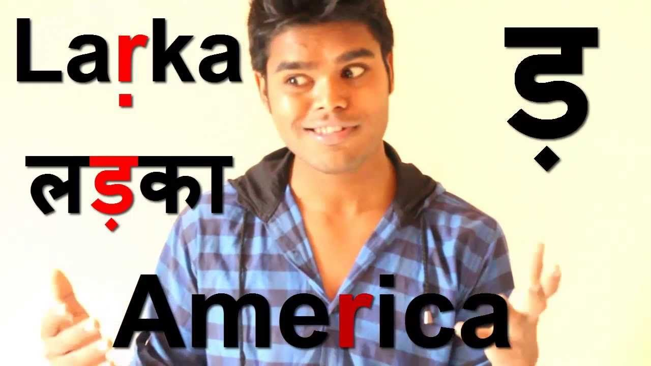 Learn Hindi Pronunciation ड Learn Hindi Pinterest