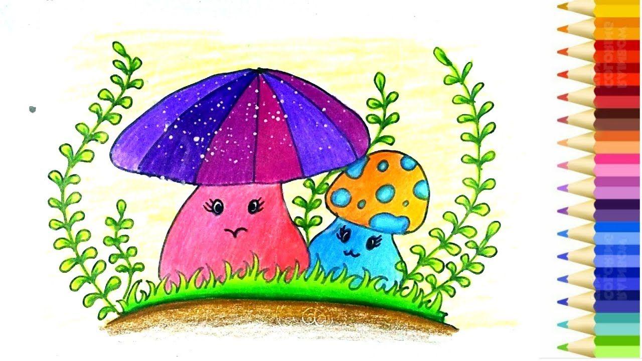 How To Draw And Coloring Mushroom L วาดภาพระบายส เห ด เห ด