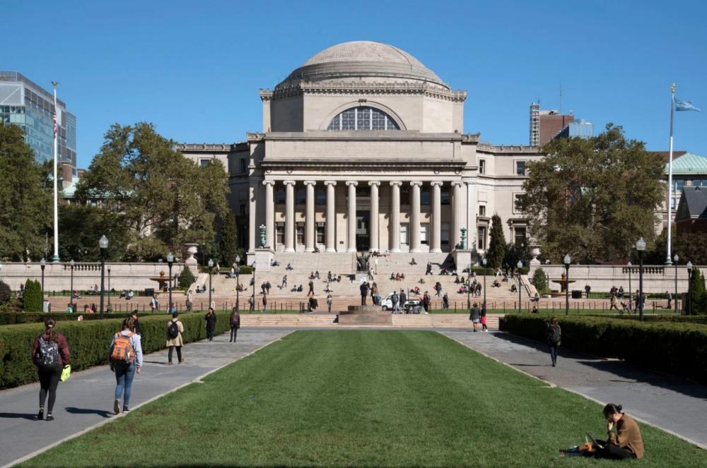 Columbia admissions essay