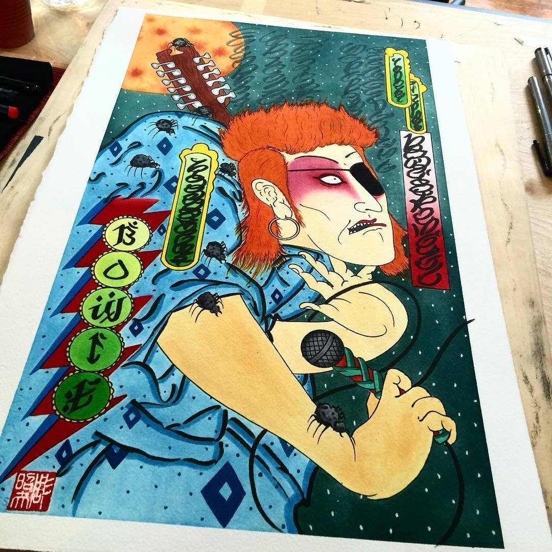 """Samurai Bowie"" by Horiakio. Oakland CA"
