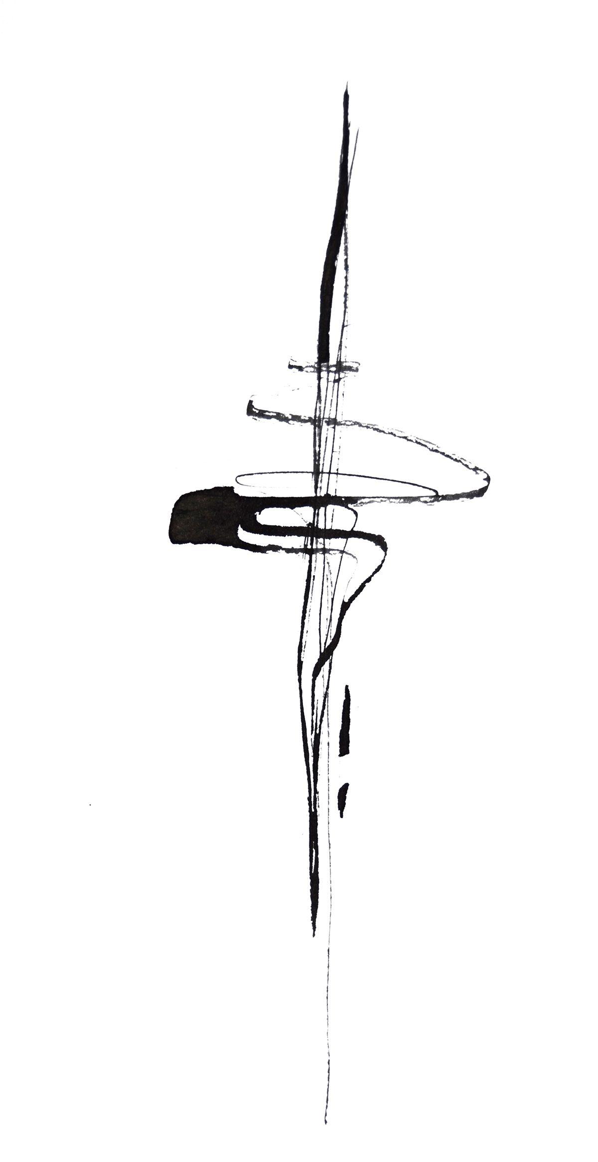 ECOHAND. calligraphy design