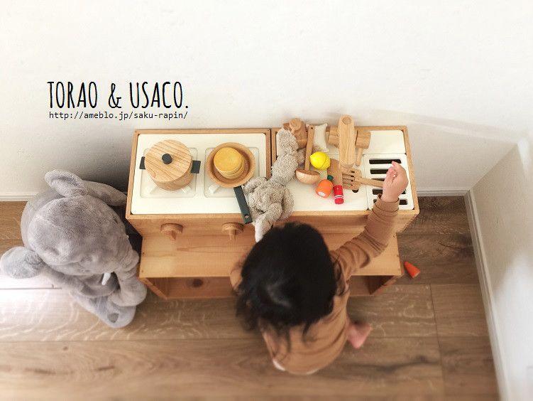 無印良品のおままごとセット ままごと ままごとキッチン 手作り
