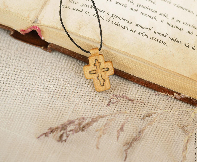 купить молитва деревянный нательный крест из кипариса