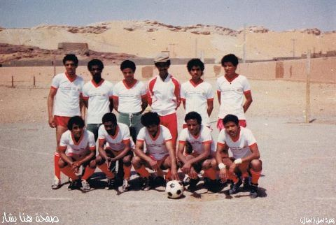 فريق القنادسة في الثمانينات