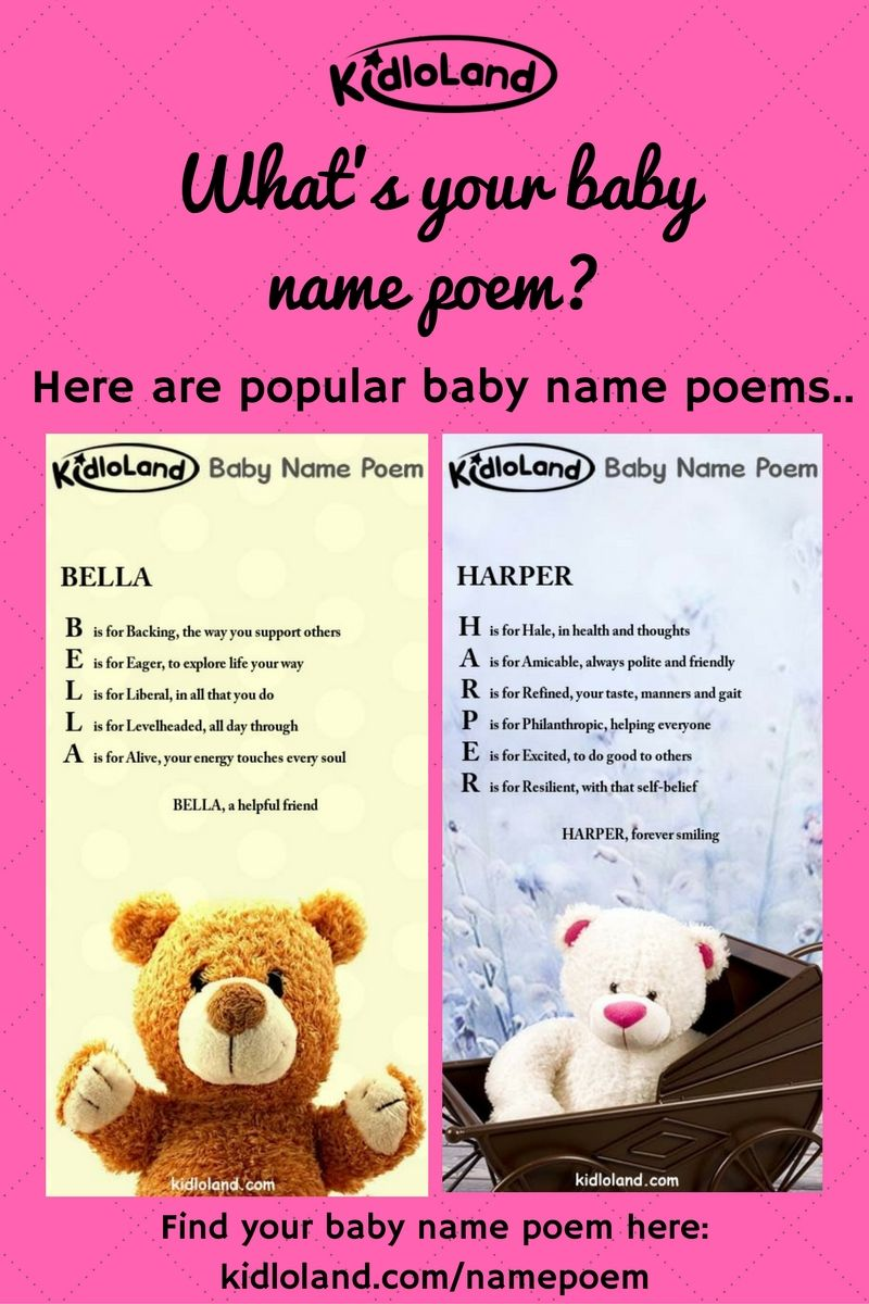 Whats Your Baby Name Poem Find The Meaning In Your Babys