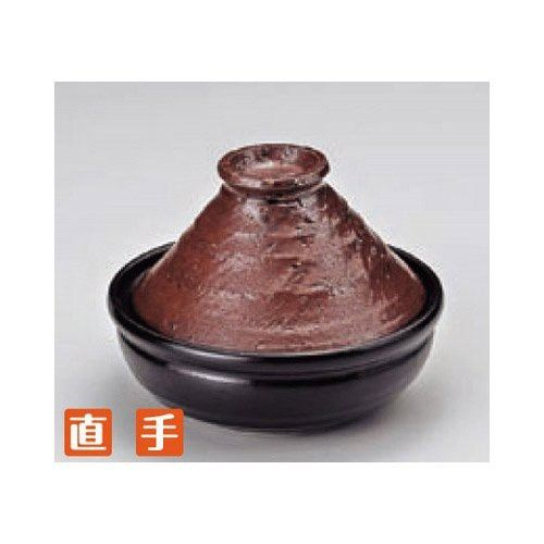 Kbu3-597-01-713 tagine [5.32 x 4.14 inch : 1.86 inch] Japanese tabletop kitchen
