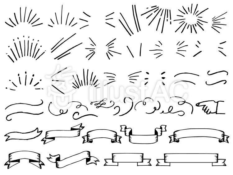 手描きのチョークアート風タイトル素材 誕生日 イラスト 手書き パンフレット デザイン レタリングデザイン