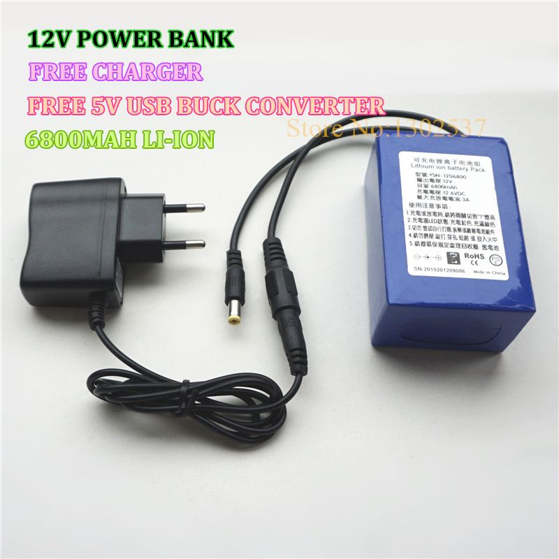 High Quality 12v Power Bank 6800mah Lipo 3ah Li Ion Rechargeable Batteries Pack With Free Charger Diy Connecter 5v Ch Powerbank Rechargeable Batteries Lipo