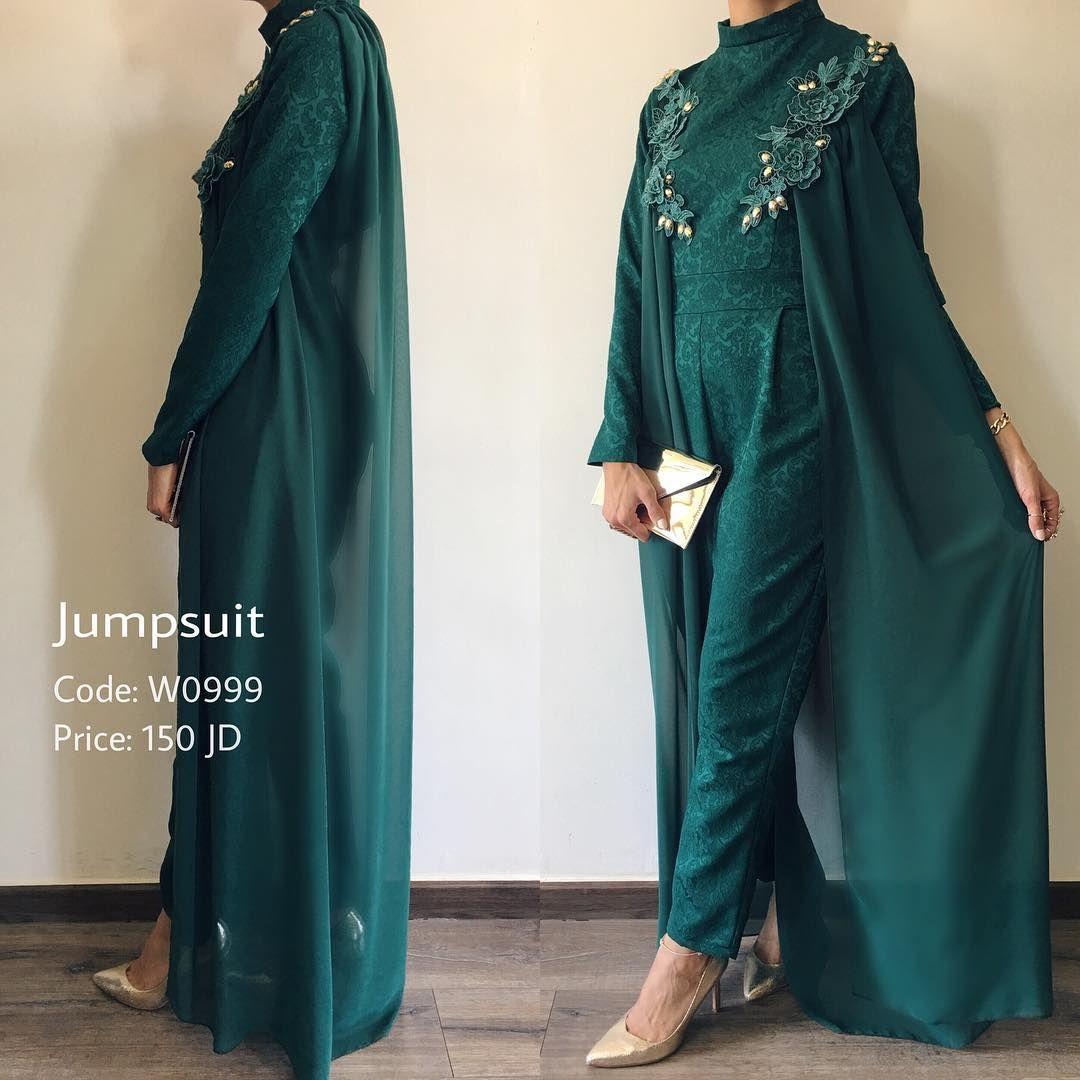 تشكيلة رمضان والعيد جمبسوت مميز بخامات رائعة و تصميم فريد من تصميم غادة عثمان A Street Hijab Fashion Elegant Fashion Outfits Hijab Fashion Inspiration
