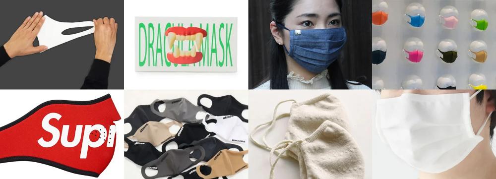 explore japanese face masks 30 alternative designs + 3