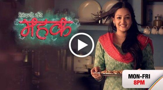 awesome Zindagi Ki Mehek 13th December 2016 Full Episode 62