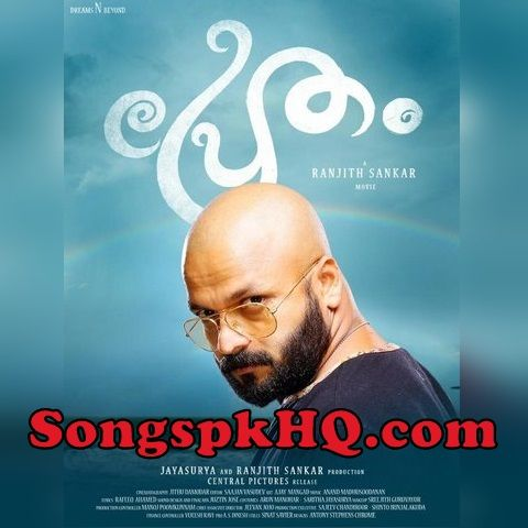 2nd innings movie mp3 instmank