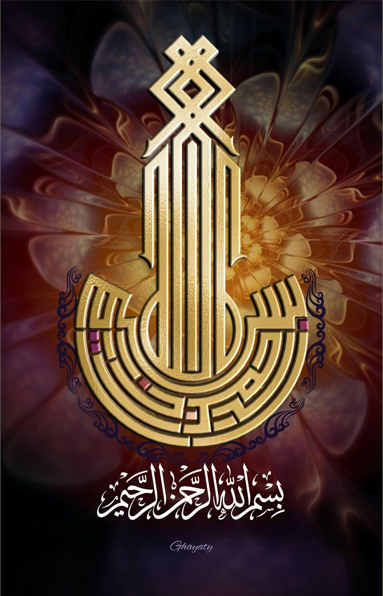 Kaligrafi Seni kaligrafi, Seni kaligrafi arab, Seni