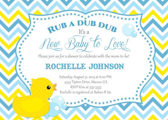 rubber duck baby shower invitation, duck baby shower invitation, Baby shower invitations