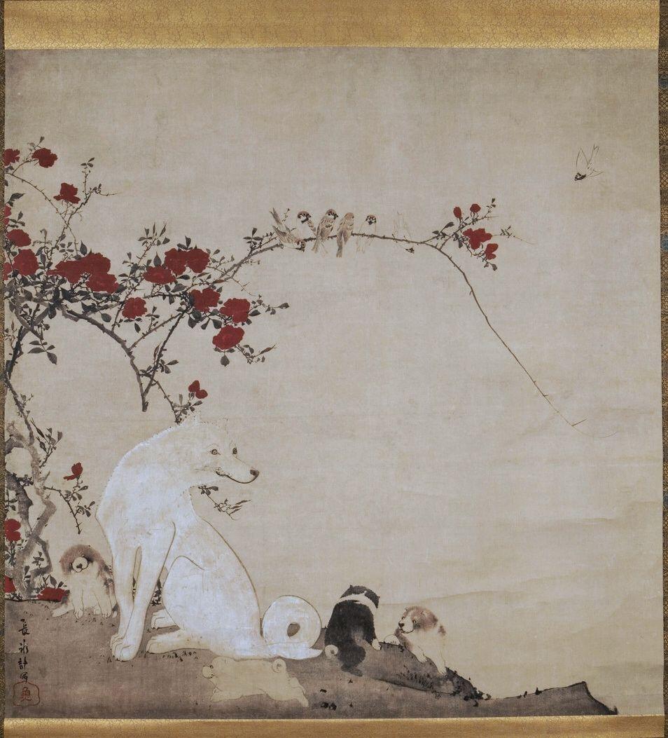 Pfau Und Hunde Japanisch 孔雀 犬図 Nagasawa Rosetsu Japanisch