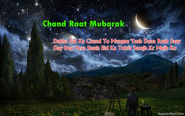 Chaand Raat Mubarak Shayari In Hindi SMS With Pictures   SMS