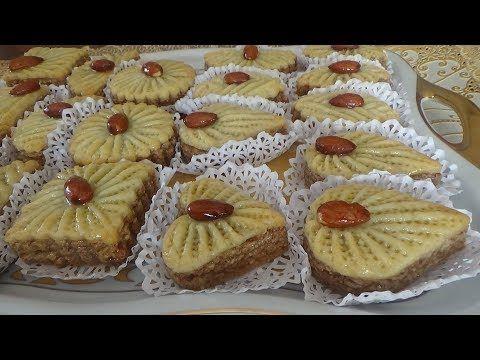 Mchekla Gateau De L Aid حلويات العيد الم ش ك ل ة الجزائرية حلوى باللوز و الجوز Youtube Food Eid Sweets Pastry