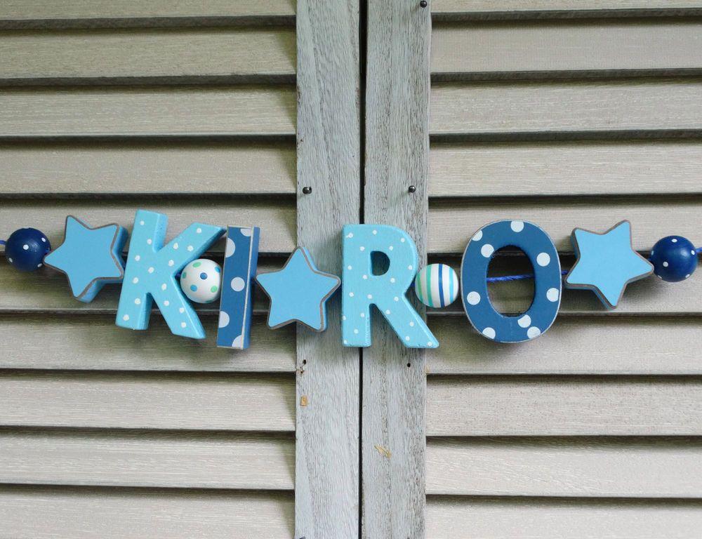 Namenskette Blaugrün Aus Holz Personalisiert Baby Name