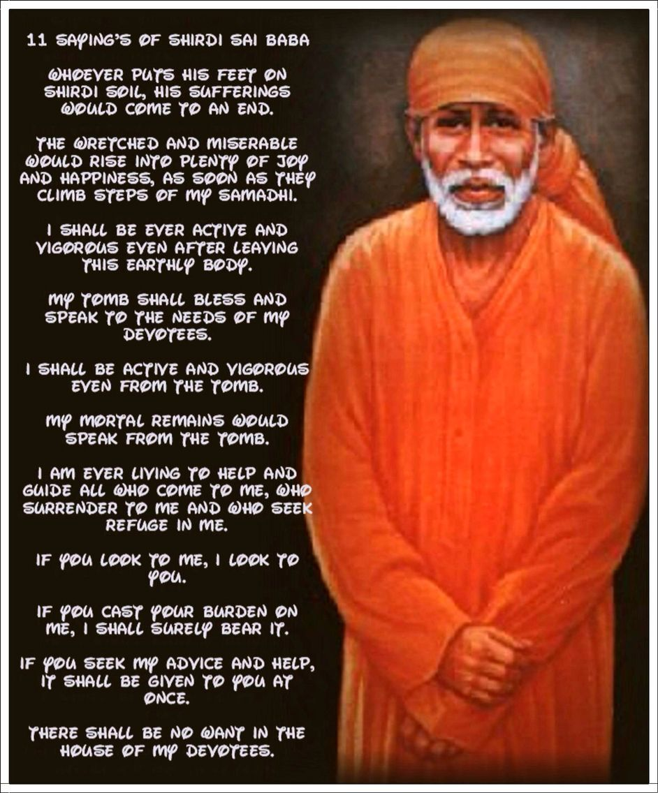 11 Sayings Of Shirdi Sai Baba Sai baba, Sai baba quotes