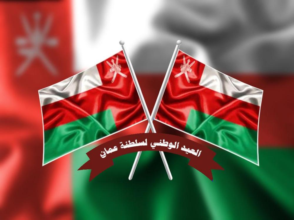 صور العيد الوطني عمان بحث Google Country Flags Canada Flag Flag