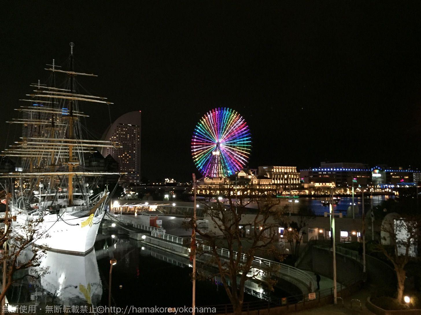 横浜みなとみらい 大観覧車コスモクロック21のライトアップが変わる時間 スケジュール 横浜みなとみらい みなとみらい 観覧車