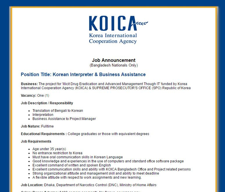 Korea International Cooperation Agency Koica Korean Interpreter