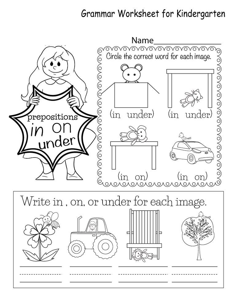 English For Kindergarten Free Worksheet K5 Worksheets