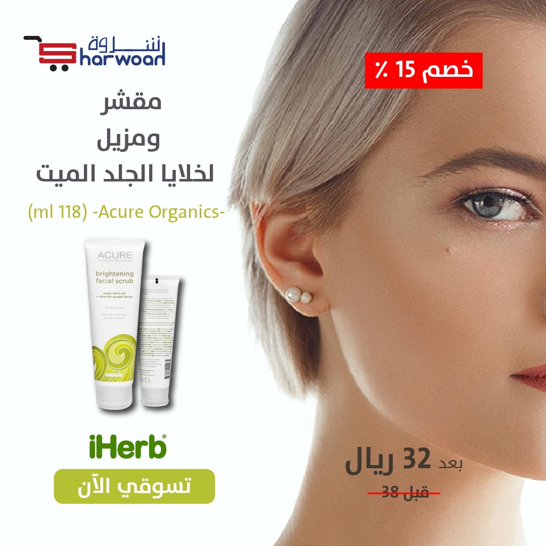 Pin On Health Beauty الصحة والجمال